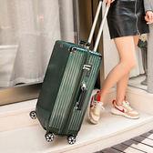 鋁框拉桿箱女 行李箱 學生旅行箱 萬向輪男20密碼箱24寸皮箱子登機箱
