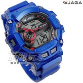 JAGA捷卡 變型金鋼 電子錶 運動錶 男錶 學生錶 軍錶 日期 計時碼表 M1105-E(藍)