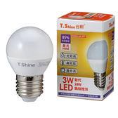 T.shine LED-黃光(3W)【愛買】