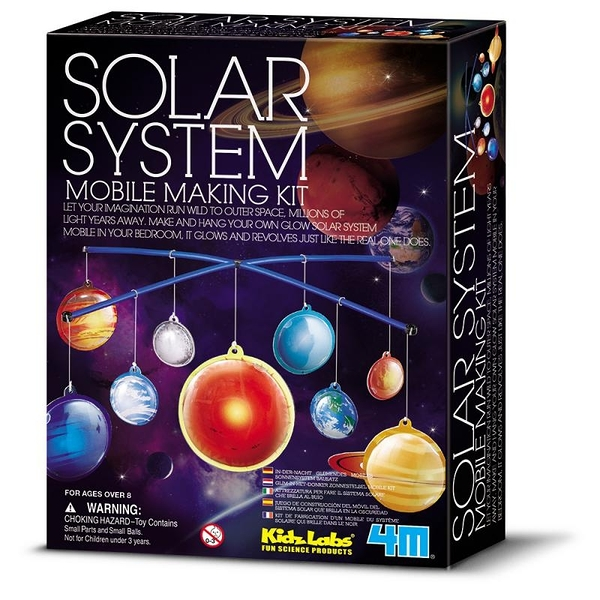 太陽系 Glow Solar System Mobile Making Kit 建立你的浩瀚宇宙