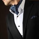 優雅男士領巾潮