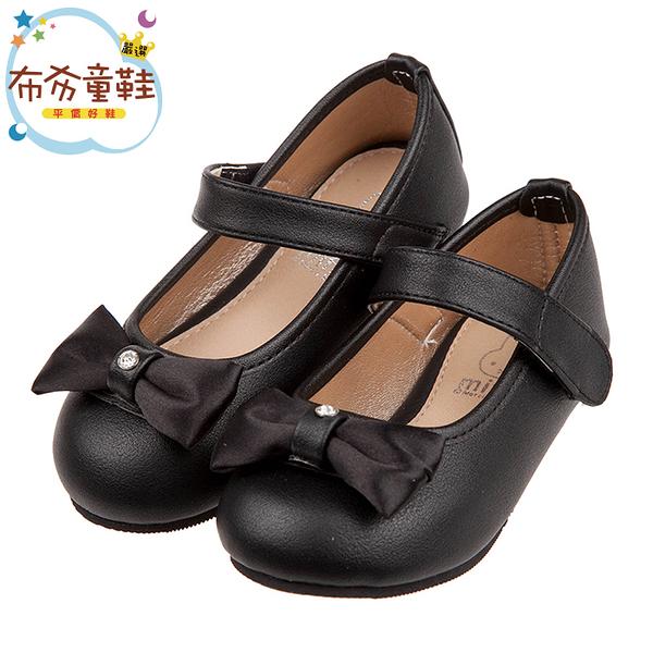 《布布童鞋》Miffy米飛兔蝴蝶結黑色兒童公主鞋(16~22.5公分) [ L0A080D ]