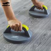 Joinfit 旋轉俯臥撐架 體育用品健身器材 腹肌健身器練臂肌練胸肌  印象家品旗艦店