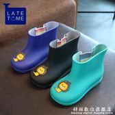 兒童雨鞋男女童寶寶雨靴防滑小童公主防水學生水靴嬰兒小孩水鞋套 科炫數位