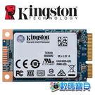 【免運費】 KingSton 金士頓 UV500 240GB SSD mSATA 固態硬碟 (520MB/s,公司貨五年保固,SUV500MS/240G) 240g