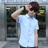 正韓短袖襯衫夏季薄款純色男士韓版修身休閒短袖襯衣潮男裝白色衣服寸【端午節免運限時八折】