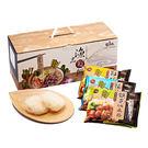 【漁品軒】海鮮米粉豐收禮盒(旗魚+鎖管+...