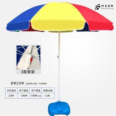 遮陽傘 大號戶外擺攤圓傘大型雨傘商用太陽傘地攤沙灘傘防雨防曬折 - 夢藝家