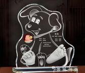 嬰兒印泥 寶寶手腳印 永久水晶手足印滿月周歲百天禮物胎毛紀念品 igo  薔薇時尚