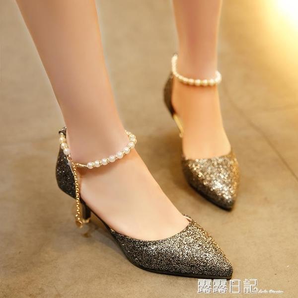 涼鞋女夏季2020新款韓版百搭珍珠一字扣帶尖頭性感細跟高跟鞋單鞋 露露日記