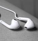 Apple/蘋果耳機