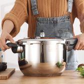 高壓鍋壓力鍋壓力鍋304不銹鋼高壓鍋家用燃氣防爆電磁爐通用   汪喵百貨