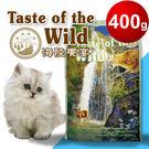 海陸饗宴Taste of the Wil...