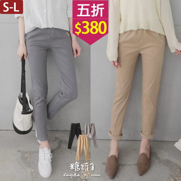 【五折價$380】糖罐子口袋車線皮標造型純色素面縮腰長褲→預購(S-L)【KK6608】