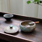 煙灰缸創意復古個性時尚客廳辦公室大號陶瓷滅煙器煙灰缸帶蓋家用