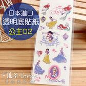 【菲林因斯特】日本進口 迪士尼 公主系列 02人魚 透明底手帳 貼紙 卡片 拍立得底片裝飾