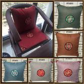 中式亞麻靠墊紅木沙發抱枕古典實木靠墊民族風辦公椅子抱枕套含芯WY