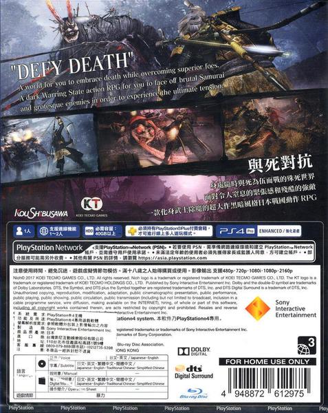 【玩樂小熊】 PS4遊戲 playstation hits 仁王 Ni-Oh 中文亞版