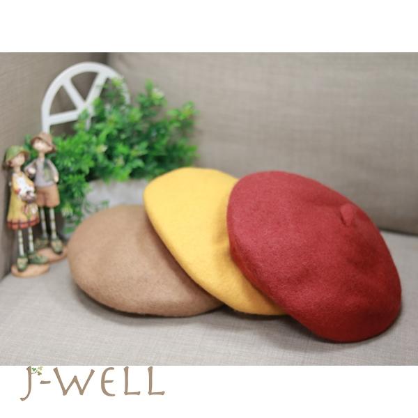 帽子 毛呢畫家貝蕾帽 7J2791 現貨 JET-WELL