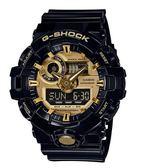 CASIO G-SHOCK 霸氣絕對強悍時尚腕錶-黑x金 GA-710GB-1A