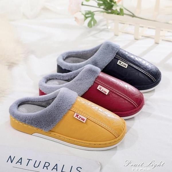 棉拖鞋女秋冬家用一對包跟室內防滑情侶新款厚底月子pu皮毛拖鞋男 果果輕時尚