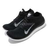 Nike 慢跑鞋 Wmns Free 4.0 Flyknit 黑 白 女鞋 赤足輕量 編織鞋面 運動鞋 【ACS】 631050-001
