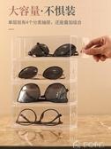 眼鏡盒亞克力多格眼鏡收納盒透明多層墨鏡陳列架防塵創意學生筆筒盒 快速出貨