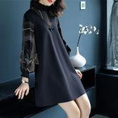 長袖洋裝春新款長袖拼接寬鬆連衣裙女大碼打底A字裙 mc7811『東京衣社』