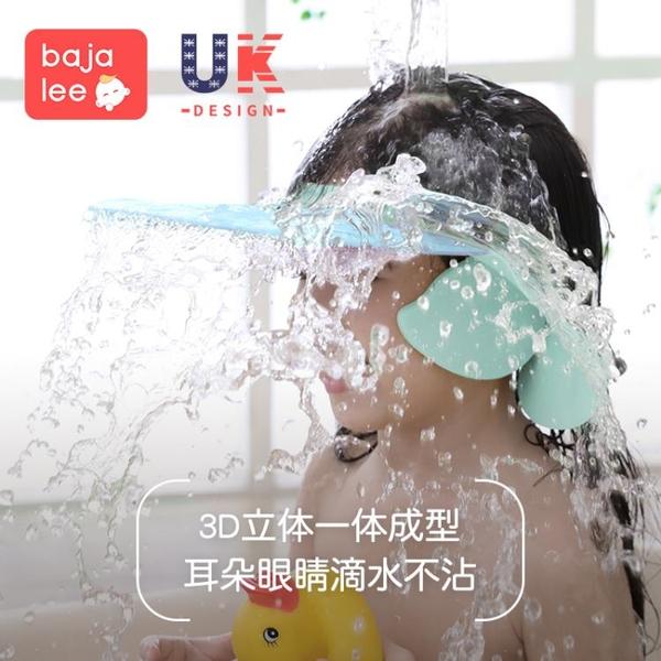 兒童洗髮帽 寶寶洗頭帽防水護耳神器小孩洗澡帽嬰兒幼兒洗發帽兒童浴帽 米家