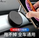 sumitap車載儀表台磁吸汽車手機導航支架 車用方向盤多功能配件