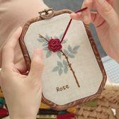 放羊班刺繡diy手工制作絲帶繡初學成人創意繡花材料包蘇繡布藝女 橙子精品