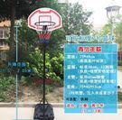 成人籃球架家用戶外標準籃球框可升降移動室內訓練投籃 萬客居