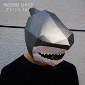 創意手工立體紙模diy鯊魚面具頭套男化裝舞會派對萬聖節攝影道具 街頭布衣