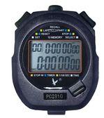 天福秒表計時器運動健身跑步田徑學生訓練裁判比賽電子秒表計時器 小巨蛋之家