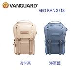 【聖影數位】VANGUARD 精嘉-VEO RANGE48 耐用專業攝影包-雙色可選【公司貨】