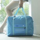 可折疊素色旅行袋 大容量 旅行箱 行李箱外掛 防水包 收納包 收納袋 手提【B44-1】MY COLOR
