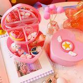 飾品收納盒桌面整理日系折疊鏡子盒【奇趣小屋】