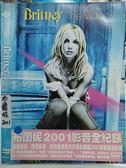 影音專賣店-O07-067-正版DVD*音樂【布蘭妮2001影音全紀錄】-