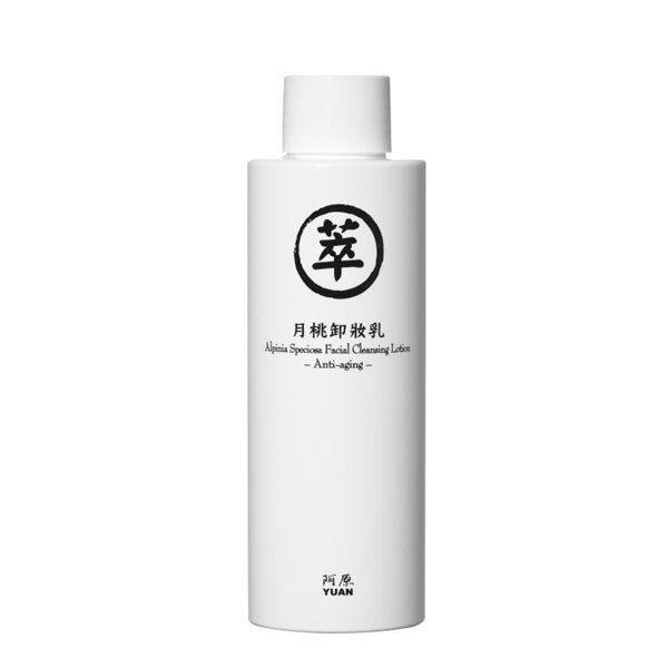 【阿原肥皂】月桃卸妝乳