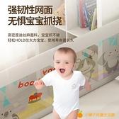 護欄床圍欄寶寶防摔防護欄床上防掉床檔兒童床邊擋板2米通用【小檸檬3C數碼館】