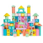 兒童積木玩具1-2周歲寶寶3嬰兒