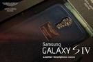 快速出貨 Aston Martin Racing SAMSUNG Galaxy S4 i9500 手工真皮背殼 保護殼 - 奢華系列