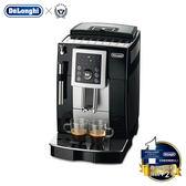 Delonghi ECAM 23.210.B 全自動咖啡機