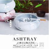 煙灰缸家用客廳簡約時尚陶瓷白色大理石紋北歐個性防風大號煙灰缸 名購居家
