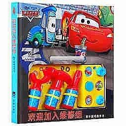 簡體書-十日到貨 R3Y【賽車總動員-歡迎加入維修組 修車遊戲故事書】 9787541743467 未來出版