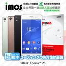 【愛瘋潮】Sony Xperia Z3 iMOS 3SAS 防潑水 防指紋 疏油疏水 保護貼 現+預