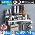 304不銹鋼免打孔廚房置物架壁掛式廚具用...
