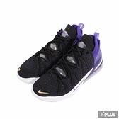 NIKE 男 LEBRON XVIII EP 籃球鞋 - CQ9284004