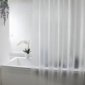 浴簾衛生間浴簾防水加厚防黴浴室浴簾套裝淋浴隔斷簾免打孔掛簾北歐風 台北日光