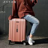 拉鍊款拉桿箱萬向輪男女學生旅行箱密碼行李箱登機箱皮箱子2024寸「千千女鞋」igo